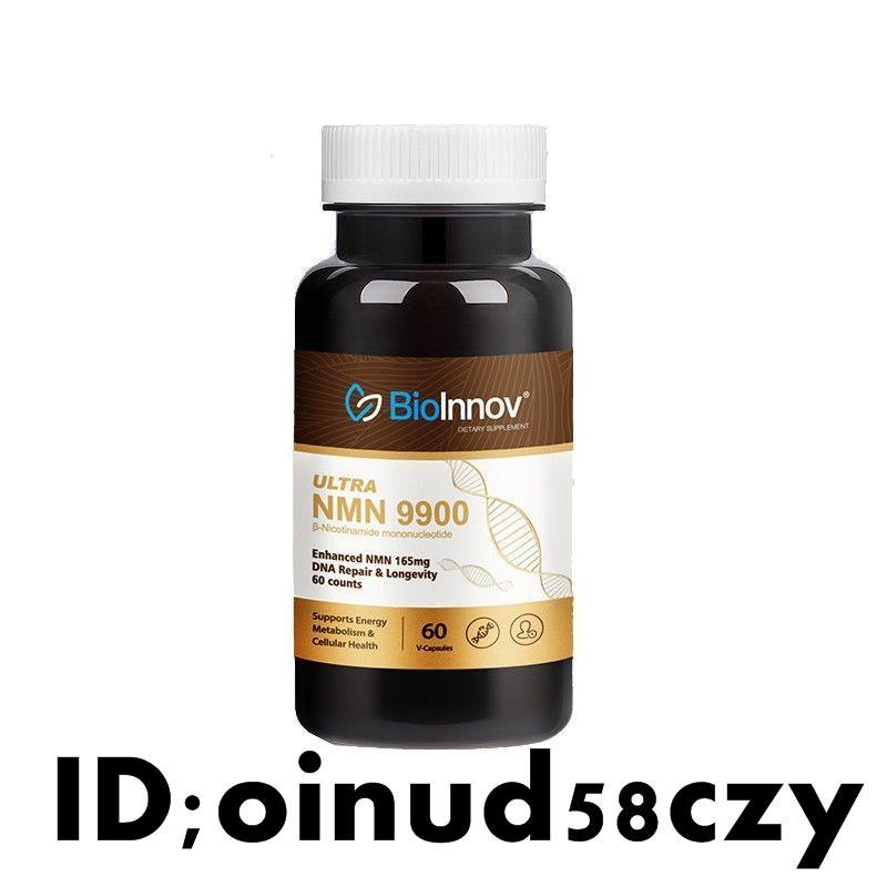 百音諾美國進口NMN9900膠囊β煙酰胺單核苷酸NAD+ns補充劑60粒/瓶