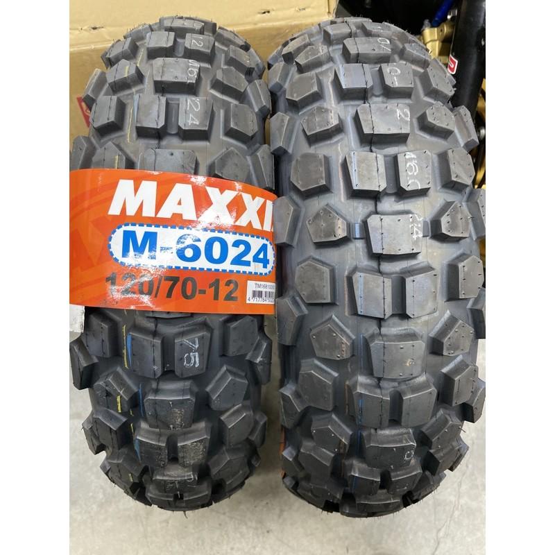 「超商取貨」MAXXIS 瑪吉斯 M6024 120/70-12 120 70 12 BWS BWSR 巧克力胎 越野胎