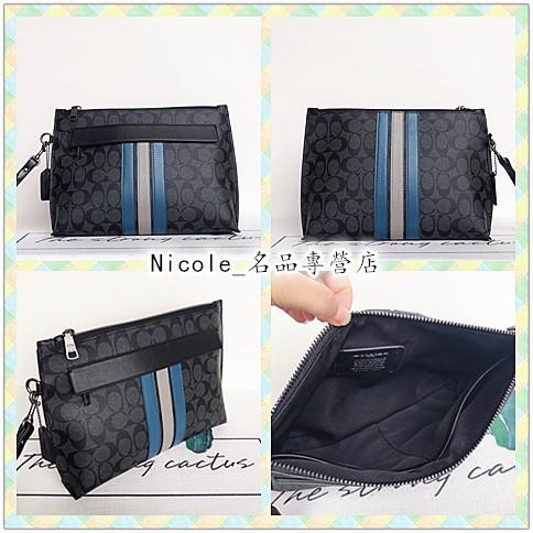 Nicole代購 COACH 38588 新款男生經典紋配條紋手拿包 大號手腕包 大容量 附購證