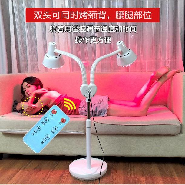 【理療燈】遠紅外線理療燈 烤電理療家用儀神燈烤燈 美容院專用紅外線燈泡