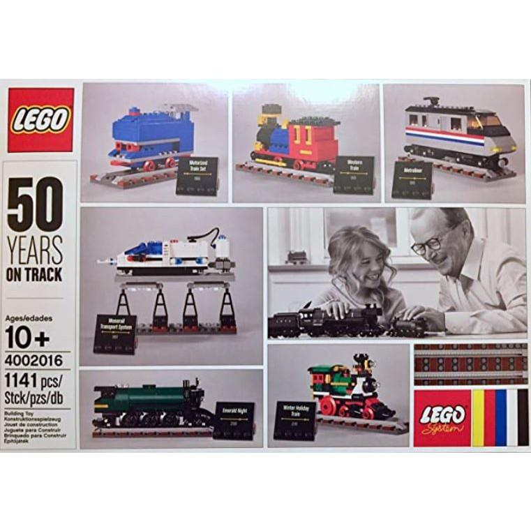 【ShupShup】LEGO 4002016 員工限定火車 50週年紀念盒組