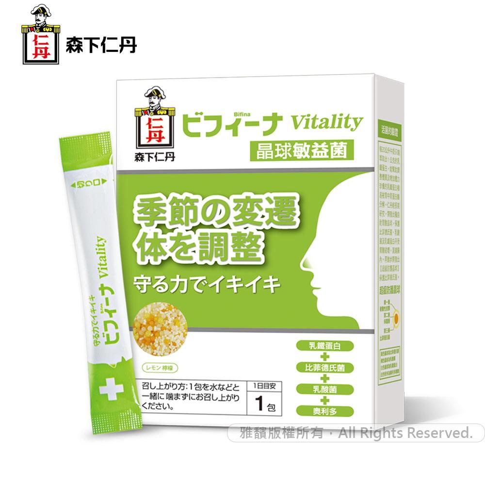森下仁丹|晶球敏益菌(14包/盒)|官方旗艦店|14天體驗組