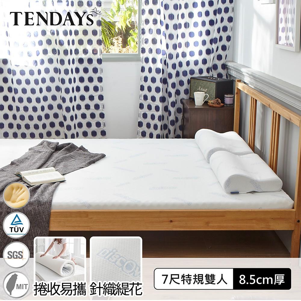 [TENDAYS] DS柔眠記憶床墊7尺特規雙人床墊(晨曦白 8.5cm高薄墊)