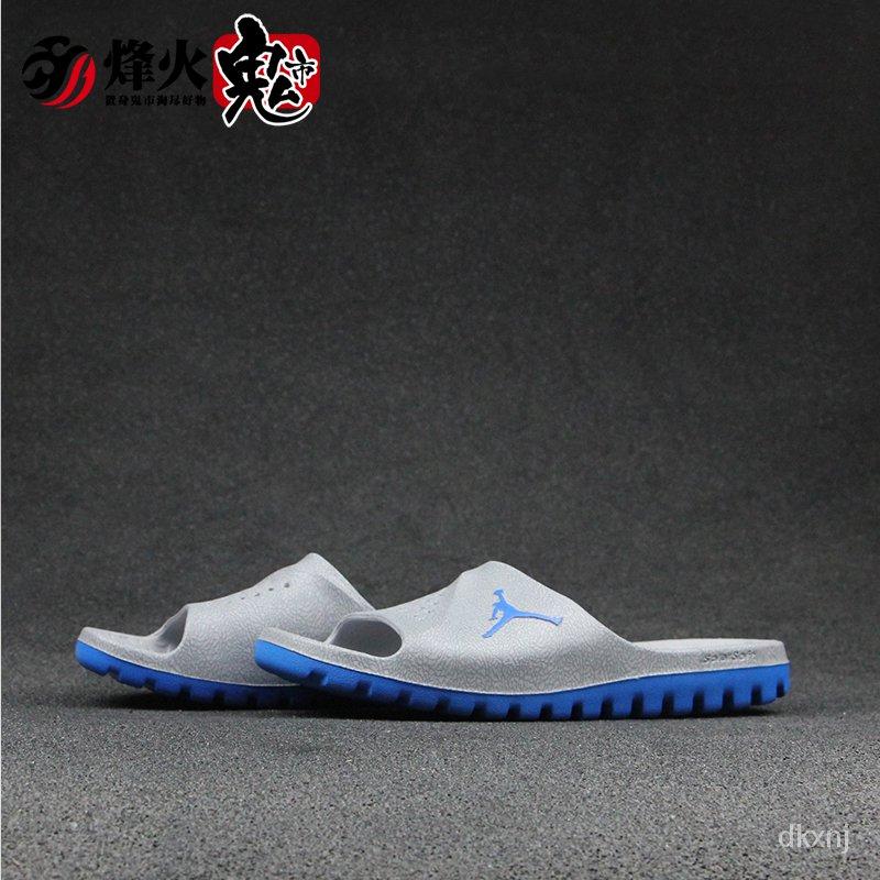 烽火鬼市 Jordan Super Fly Tm SId 2 Grpc 拖鞋 881572-004