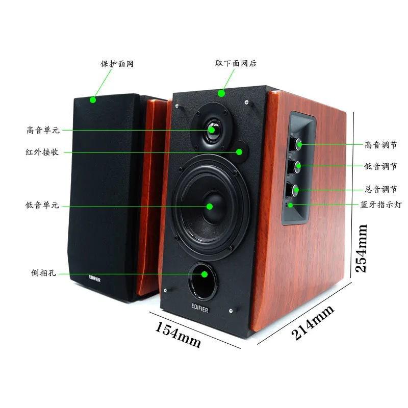 ⭐優惠促銷 音箱⭐EDIFIER/漫步者 R1700BT音箱HIFI書架2.0臺式電腦音響低音炮【9月25日發完】