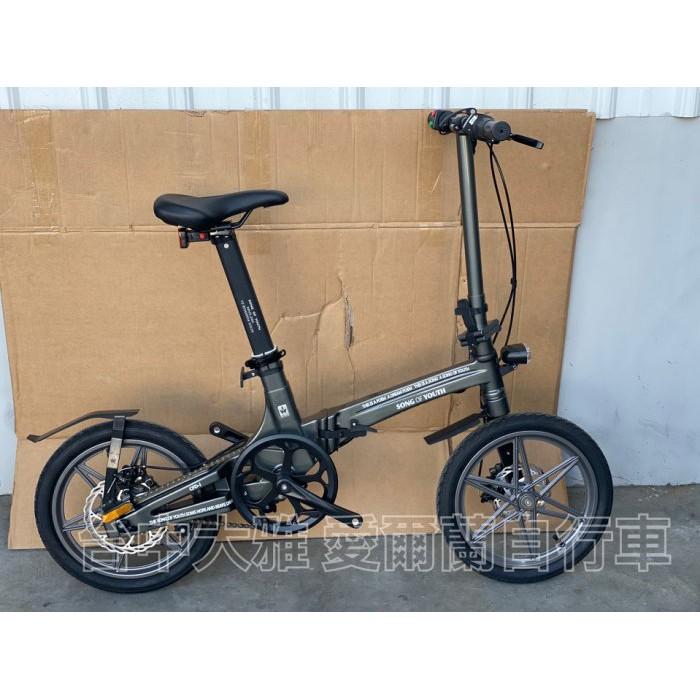 【電動車批發】電動自行車 鋰電池 折疊車 鋁合金車架 單臂 一體式輪圈 16吋 愛爾蘭自行車 露營 代步 接駁 通勤