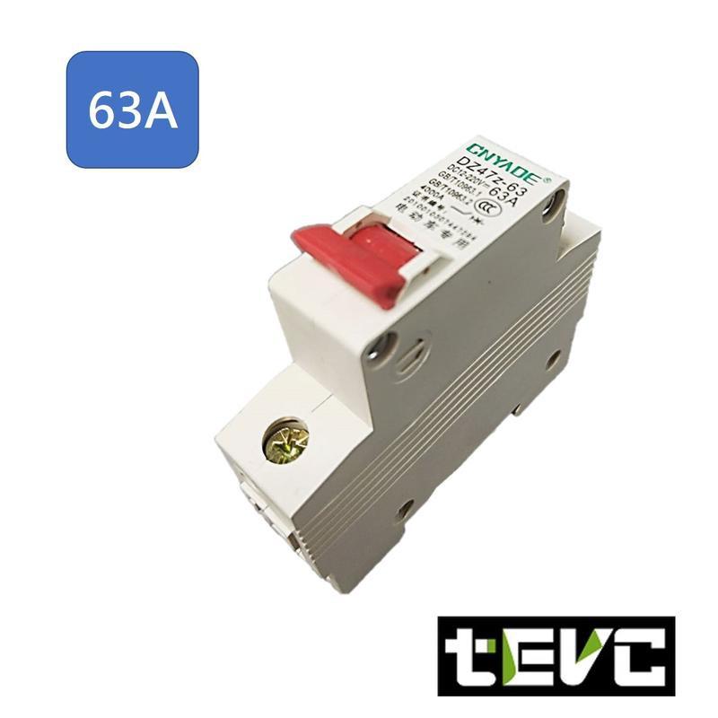 《tevc電動車研究室》直流 過電流保護開關 1P DC 無熔絲開關 63A 電動車斷路器開關 開關型 空氣開關
