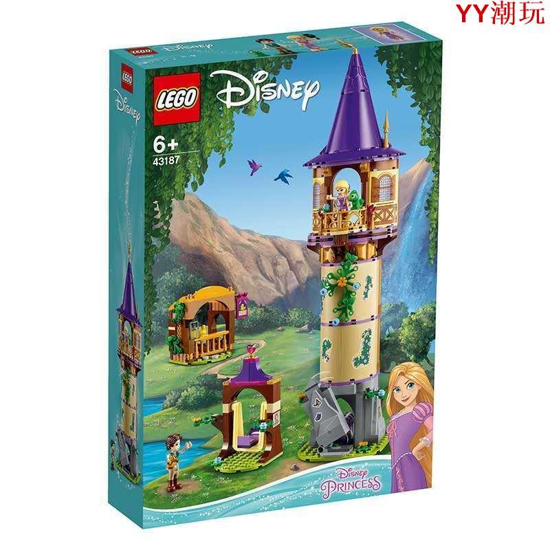 YY潮玩 LEGO樂高 好朋友女孩 迪士尼43187 長發公主的塔樓拼裝 積木 玩具 玩具 LEGO樂高