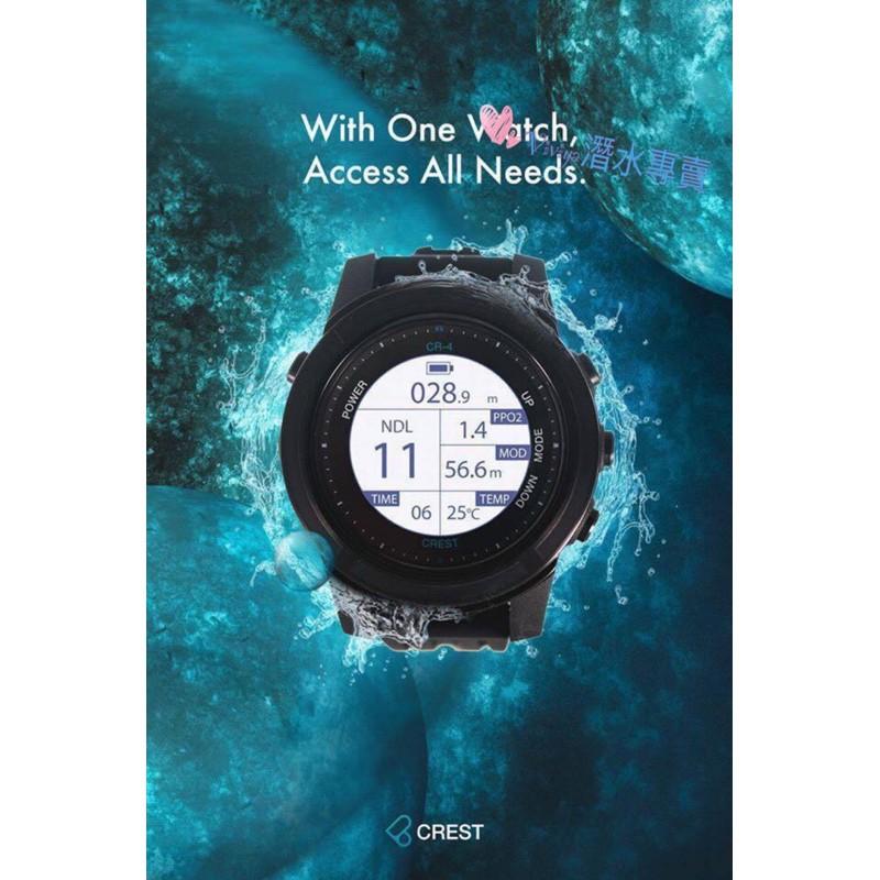 CREST CR-4 潛水電腦錶(中文介面)