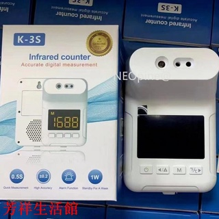 芳祥生活館現貨速發 最新款 居家 商業 辦公室 K3s 站立 可掛壁立柱 精準真品 臺南市