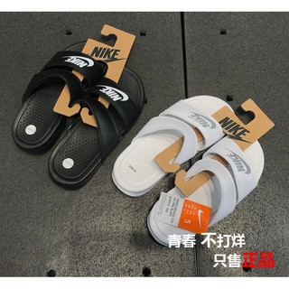 銘媽實拍 正品 Nike Benassi 雙綁帶 黑白忍者夏季 男女拖鞋819717-010