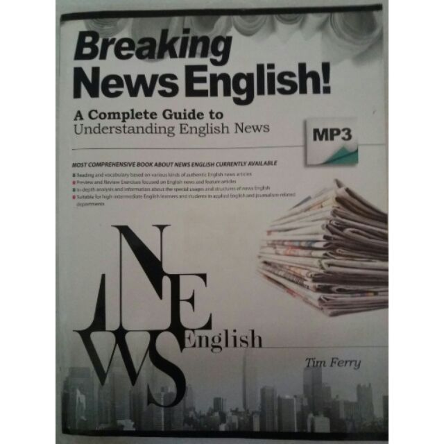 Breaking News English! A Complete Guide to Understanding