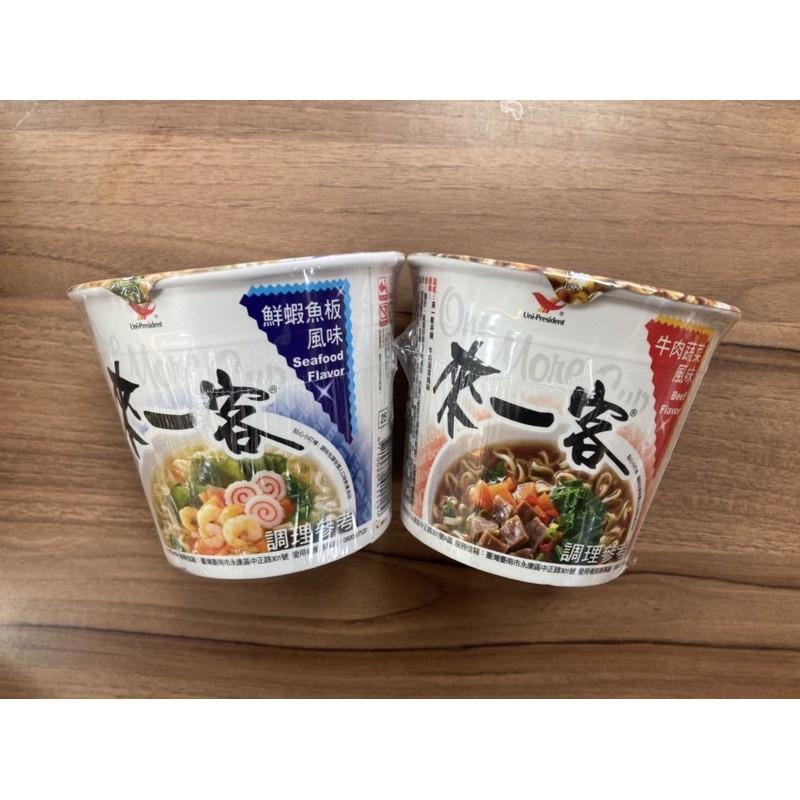 來一客杯麵 鮮蝦魚板風味 牛肉蔬菜風味 整箱