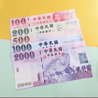 仿真鈔票毛巾 桌巾 ‼️送金鈔‼ ️隨機出貨 一百 兩百 五百 一千 兩千 有小袋 高雄市