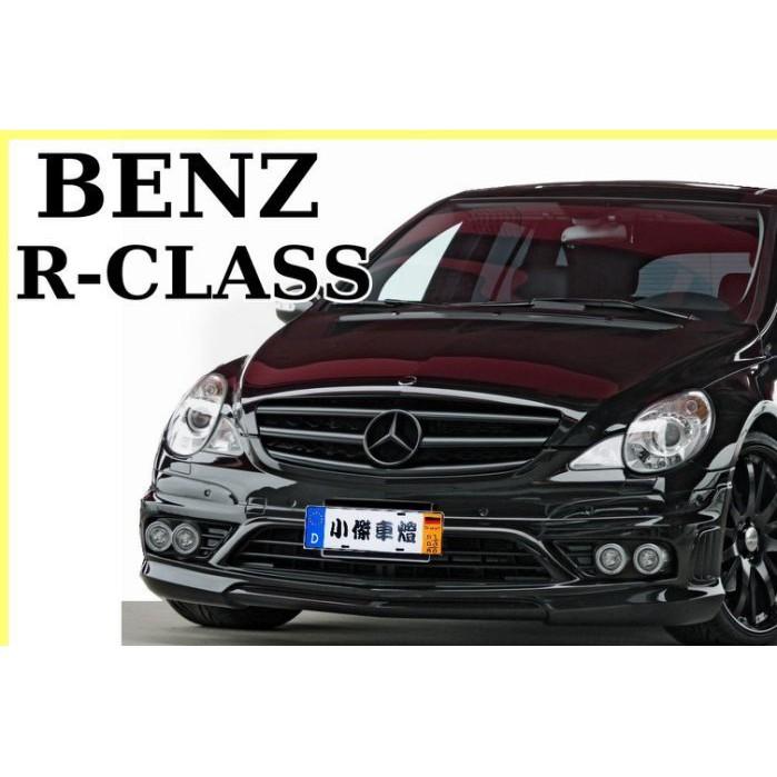 》傑暘國際車身部品《 R class W251 R320 R300 R350 06-10年 原廠型大燈 無HID版