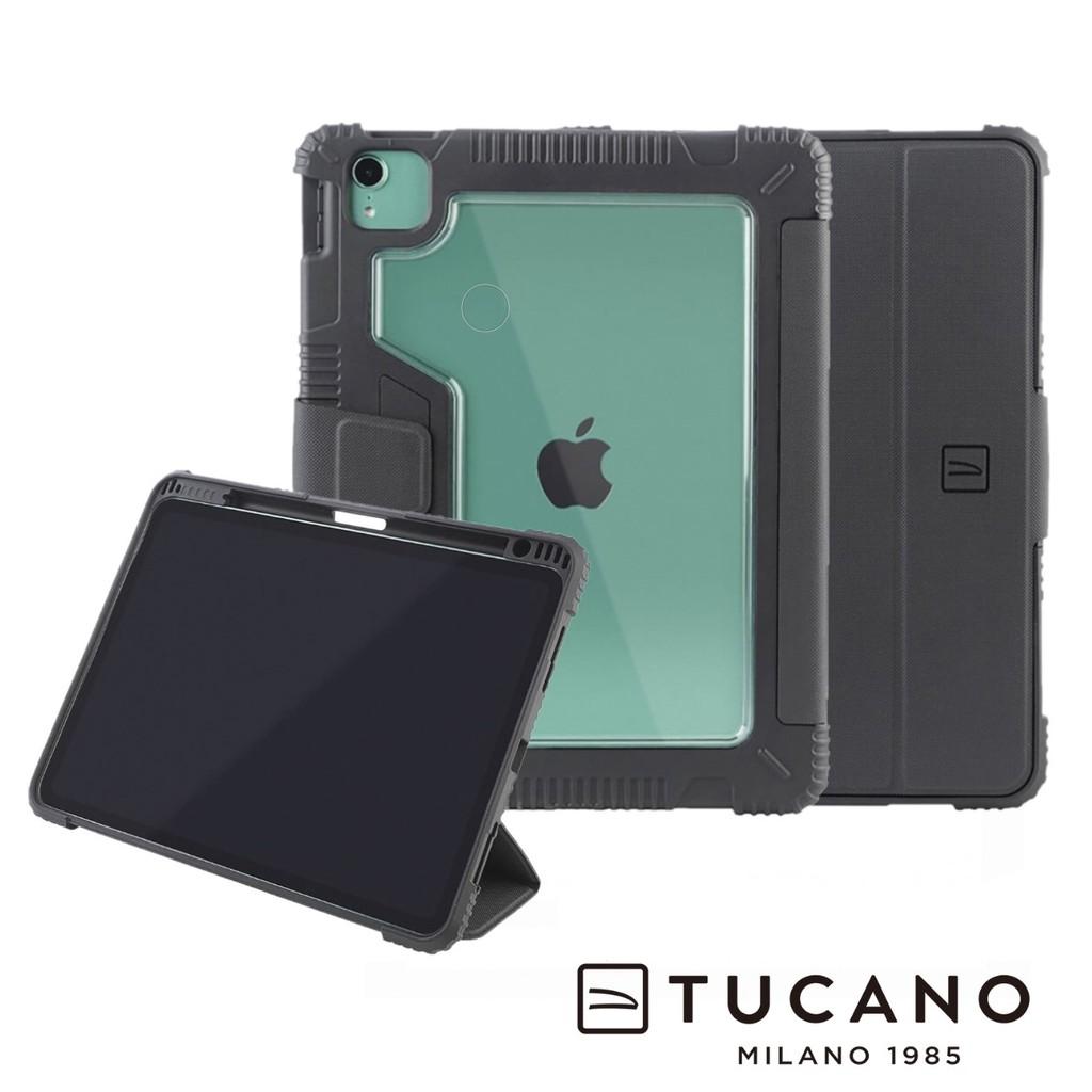 """義大利 TUCANO iPad Air 10.9"""" / Air4 / Pro 11"""" Educo 軍規防摔平板保護掀蓋殼"""