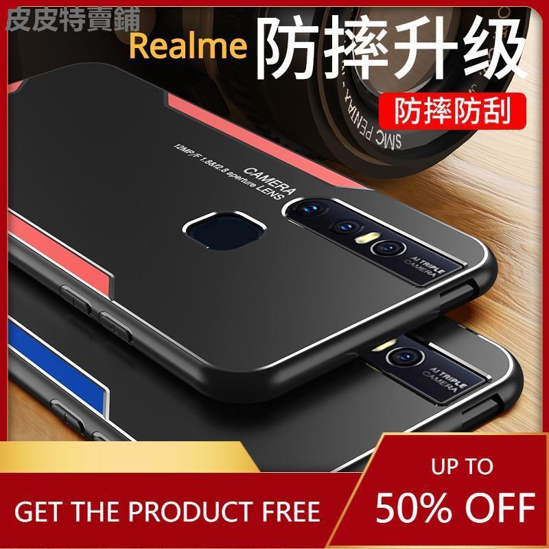 【現貨】刀鋒戰士手機殼Realme X7  Realme X7 PRO  Realme X50 PRO防摔殼全包軟邊硬殼