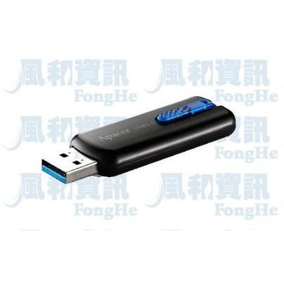 宇瞻 Apacer AH354 32GB USB3.0 藍晶U環碟