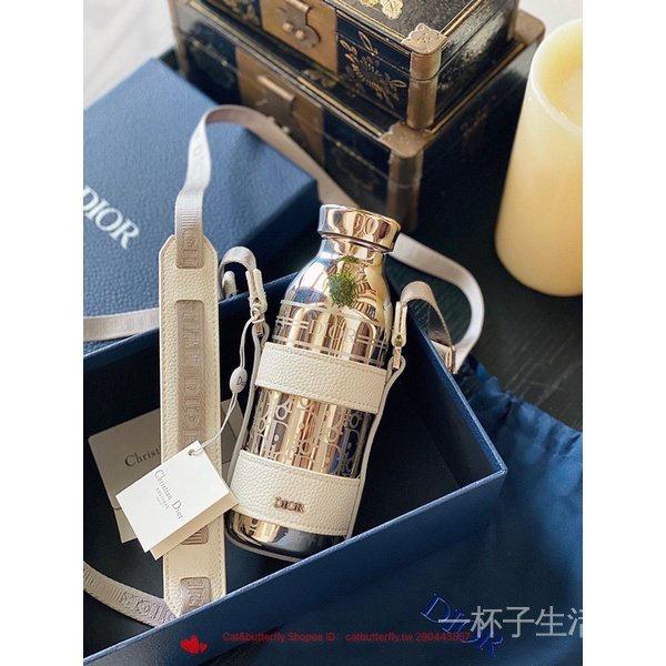 【一杯子】現貨免運(C&B 禮品)Dior 迪奧 2021新款保溫 水壺 保溫杯 可拆卸肩帶設計 現貨