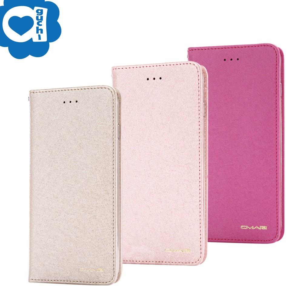 Samsung Galaxy Note 10 (6.3吋) 星空粉彩系列皮套 隱形磁力支架式皮套 頂級奢華質感-金粉桃