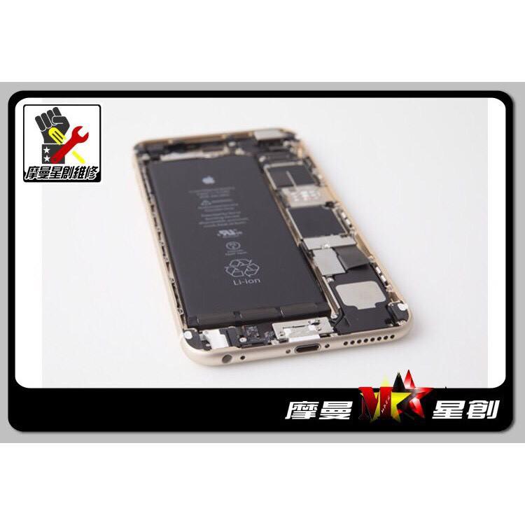 摩曼星創通訊☆平板維修 iPad Mini4 全新電池更換 現場維修 快速更換 電池膨脹 耗電 無法充電 自動關機 掉電