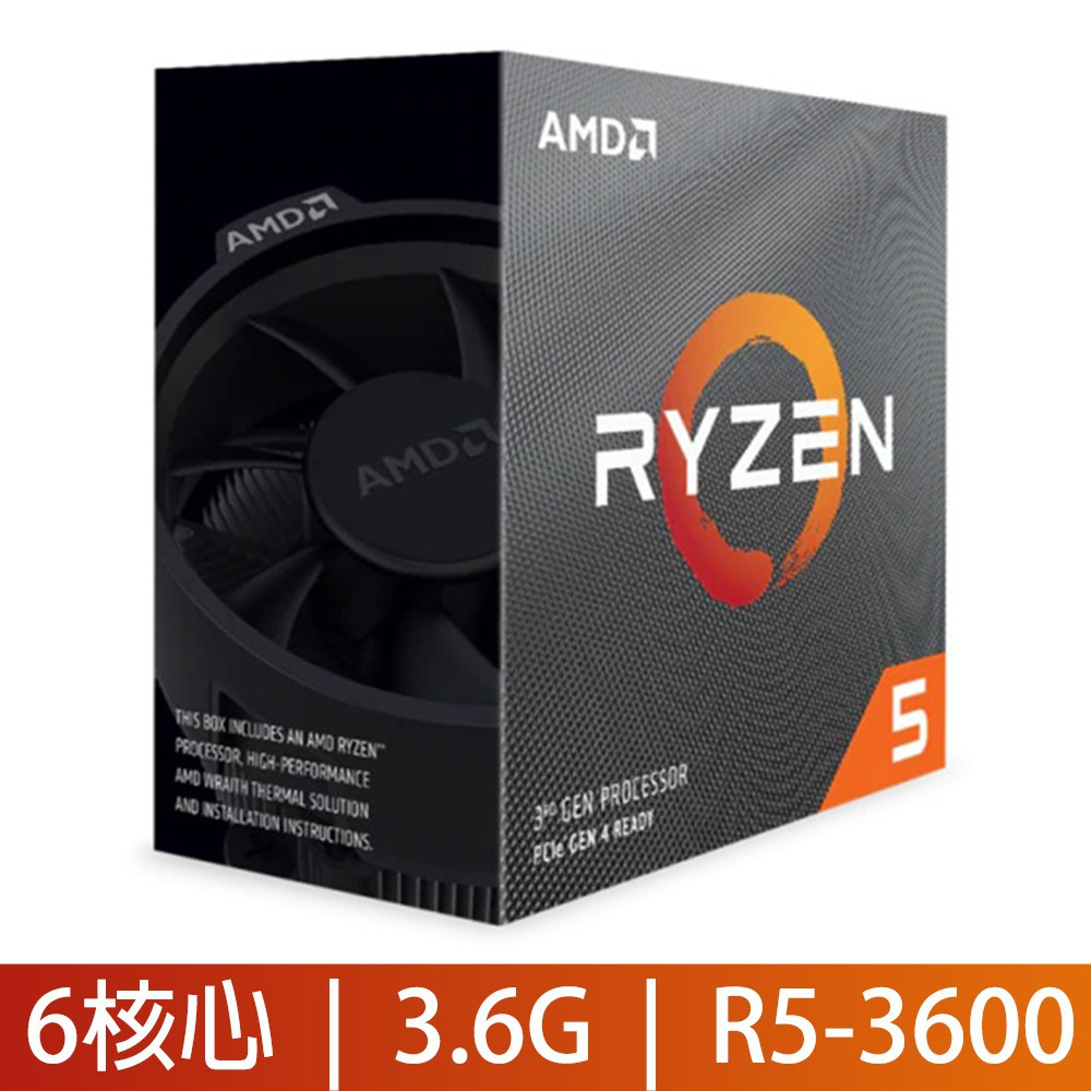 AMD Ryzen 5 3600 中央處理器(R5-3600)
