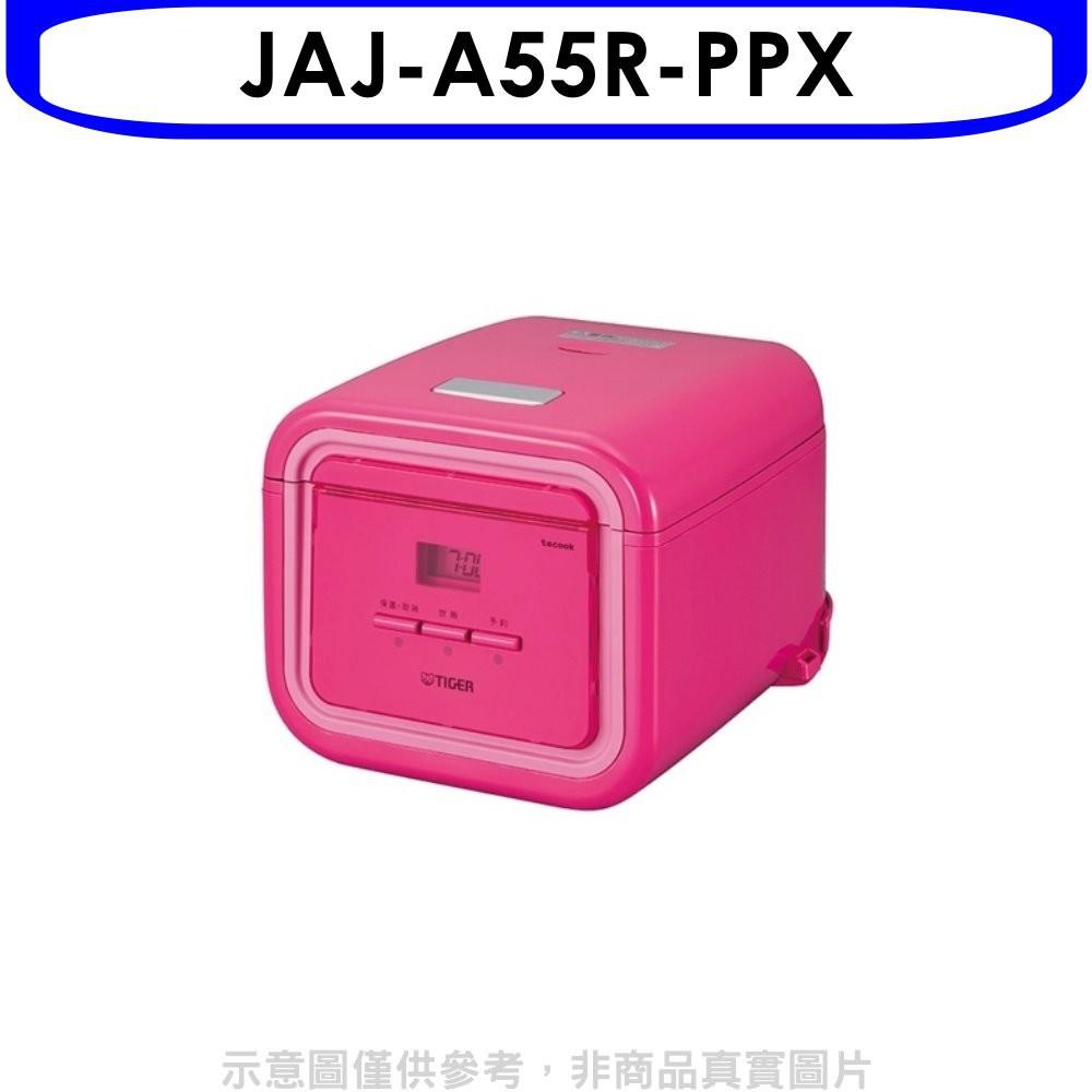 虎牌【JAJ-A55R-PPX】3人份-TACOOK桃紅色電子鍋 不可超取 分12期0利率