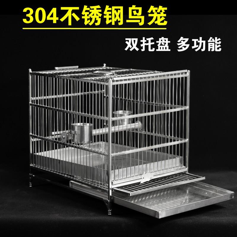 現貨304不銹鋼鳥籠豪華大號虎皮牡丹鸚鵡籠別墅八哥洗澡籠方形鳥籠子