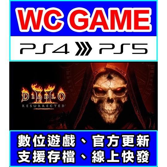 【WC電玩】PS4 PS5 中文 暗黑破壞神 2 獄火重生 重製版 大菠蘿(隨身版 / 認證版)下載版