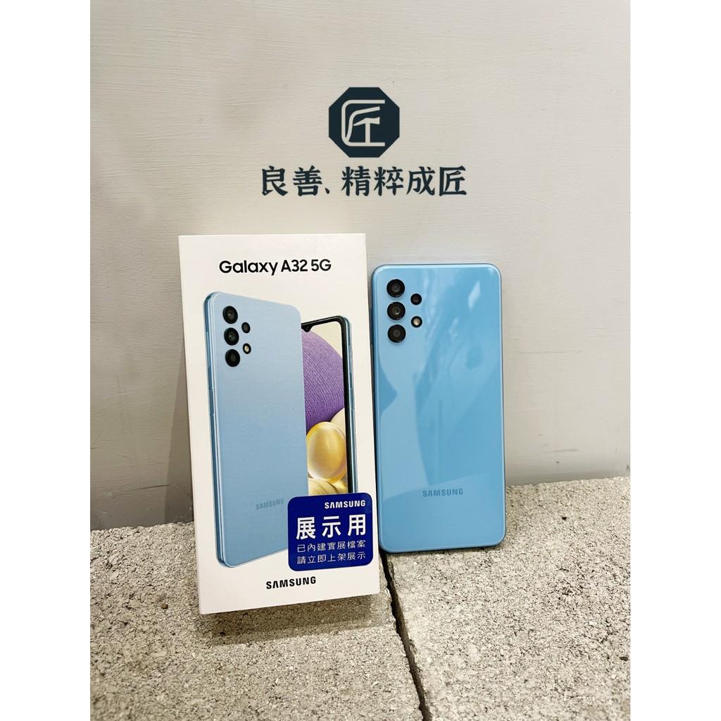 《5G我最便宜》SAMSUNG Galaxy A32 5G 6+128G 藍色  ( 二手.機況漂亮.保固2022/1)