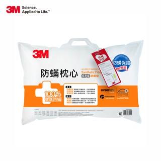 3M 防螨枕心加厚版_舒適型 一入 防螨枕 桃園市