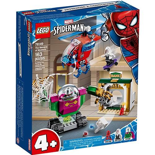 LEGO 樂高Super Heroes超級英雄- LT76149 Mysterio 4+