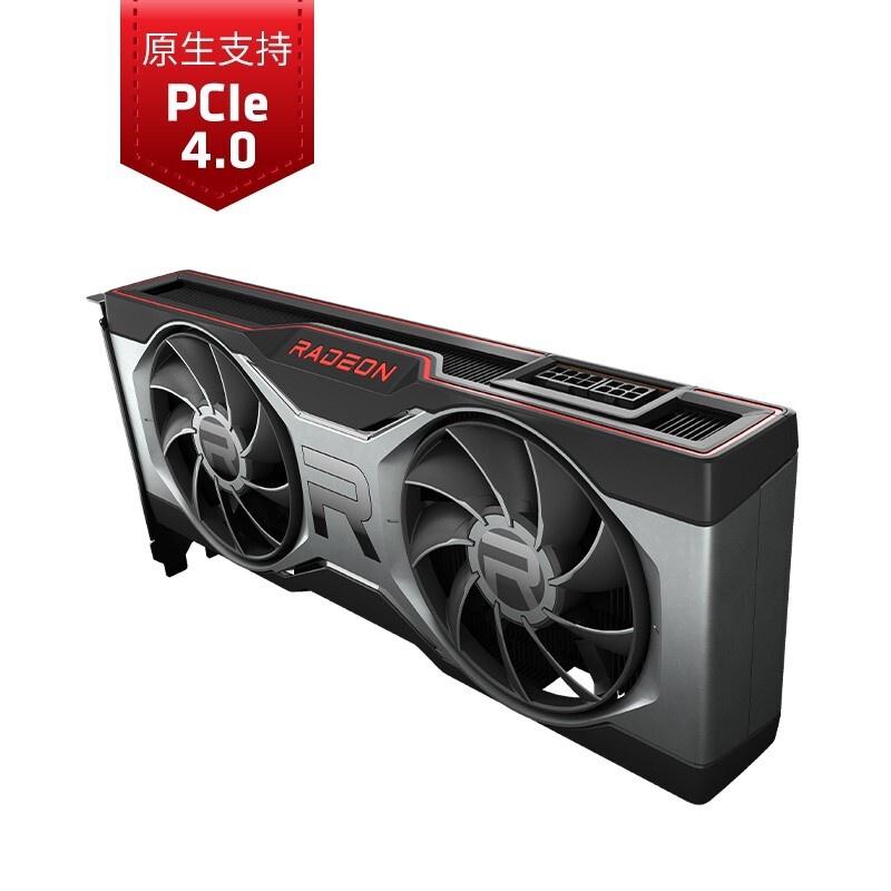 全新AMD公版RX6700XT顯卡6800XT 6900XT AMD 5700非公超白金電腦