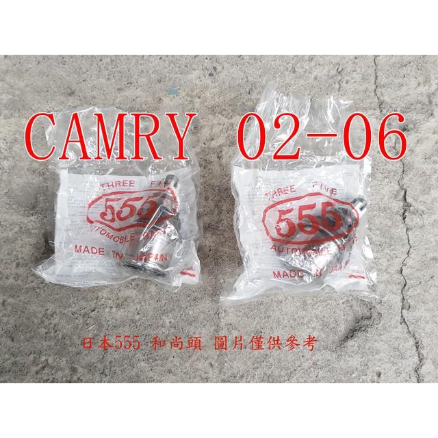 CAMRY 02-06 RX330 RX400H ES300 三角架和尚頭(下).三腳架和尚頭 (一組2顆裝)