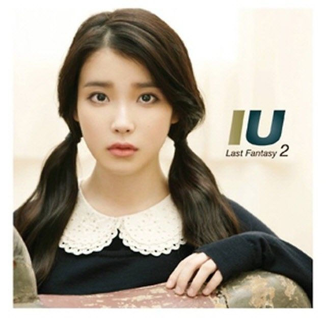 IU - 第二張專輯 [Last Fantasy]
