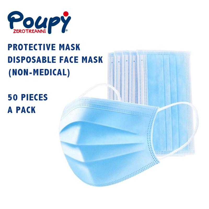 成人一次性拋棄式口罩防霧霾 pm2.5 防塵 50個裝
