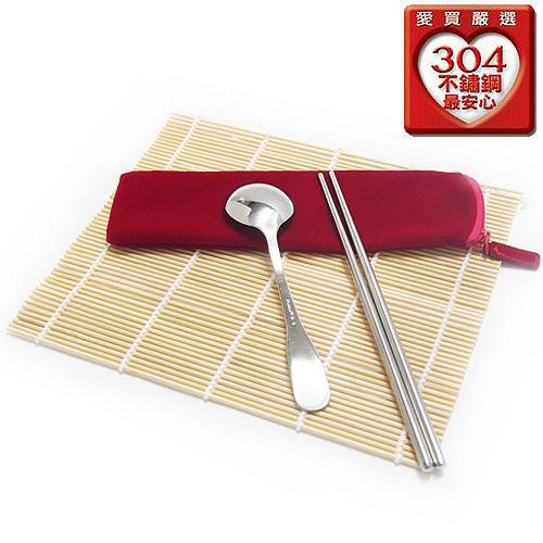 KLJ304不鏽鋼餐具組【愛買】