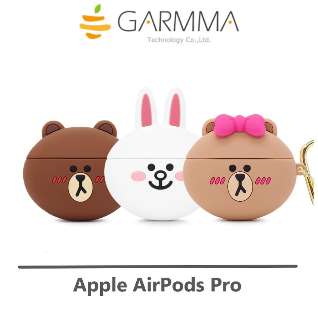 微型科技⚡GARMMA AirPods Pro LINE FRIENDS 熊大 兔兔 熊美 藍牙耳