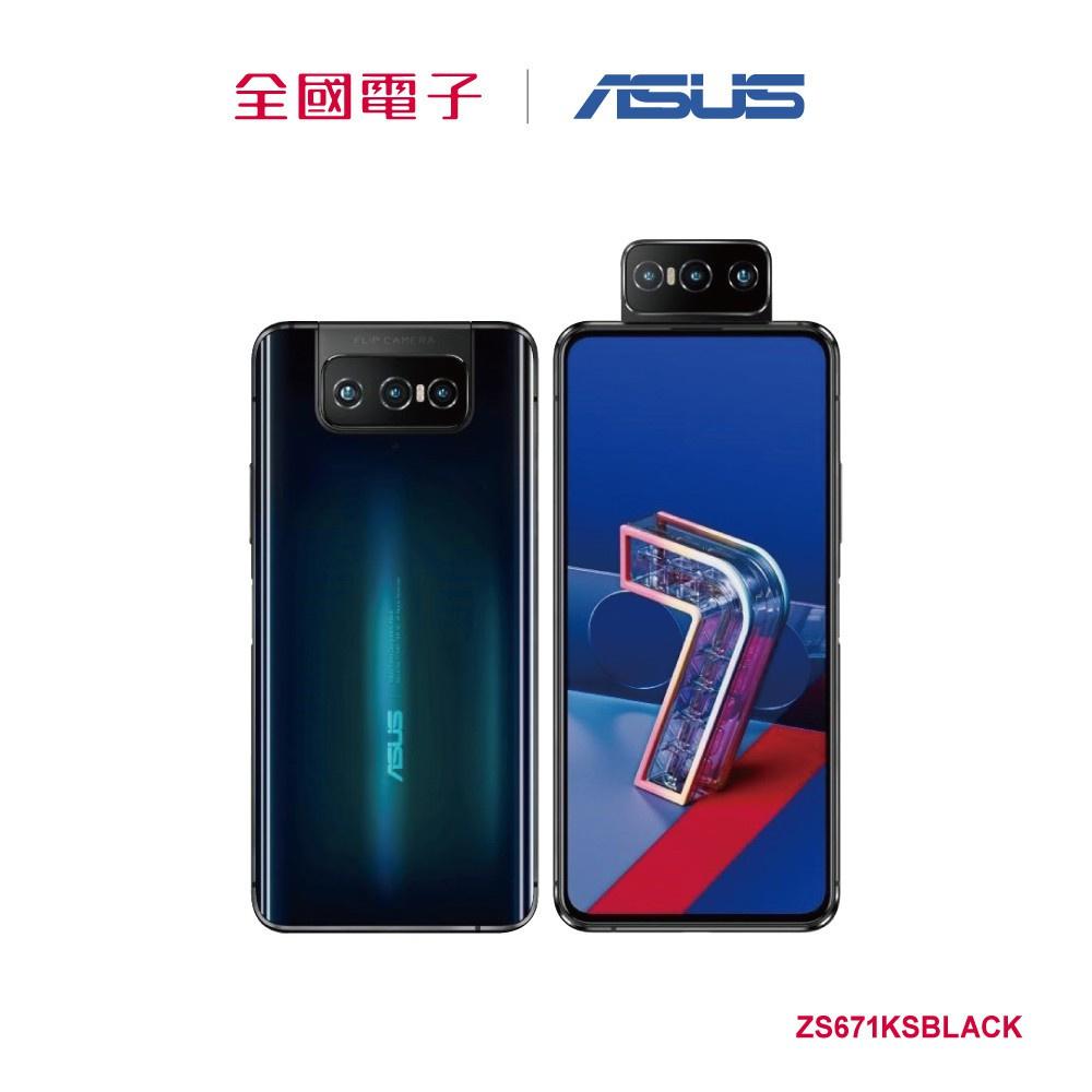 ASUS Zenfone 7 Pro 5G 8G/256G 宇曜黑  【全國電子】