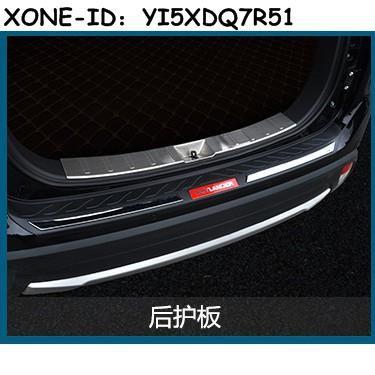 ✪三菱歐藍德outlander下護板 asx新勁炫發動機下護板 底盤護板專用改裝X_ONE