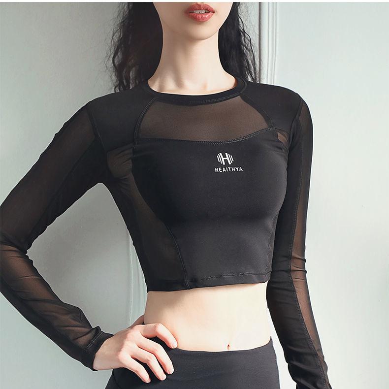 休閒 運動上衣 女 長袖 瑜伽 露臍性感 修身顯瘦 網紗 薄款 健身短款 速幹T