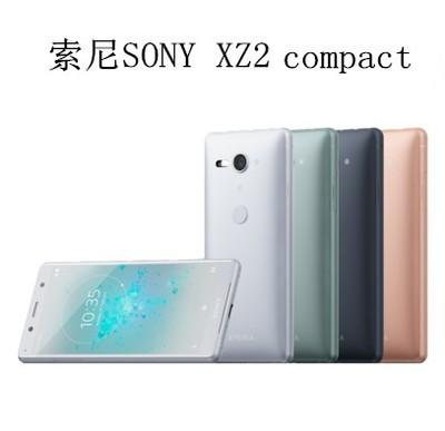 Sony索尼 Xperia XZ2 compact  XZ2c XZ2 4G 全新原裝港版手機