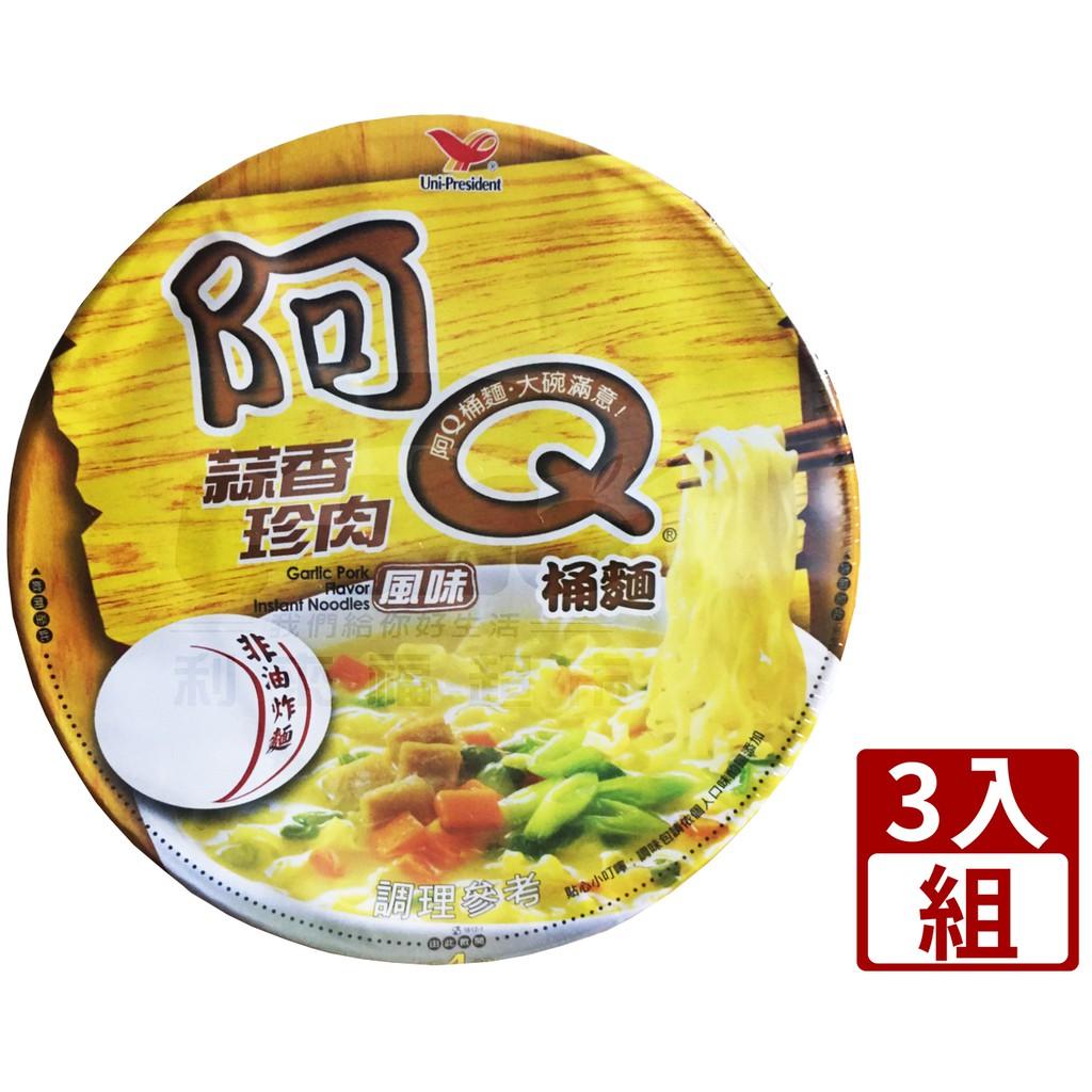 【利來福】阿Q桶麵.蒜香珍肉風味106g (3桶/組)