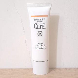 Curel 珂潤 潤浸保濕防曬乳霜 臉部用 30g 隔離霜 防曬霜 桃園市