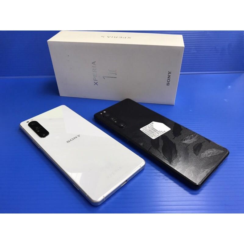 東東通訊 二手手機 SONY Xperia 1 II 白黑紫 售17800