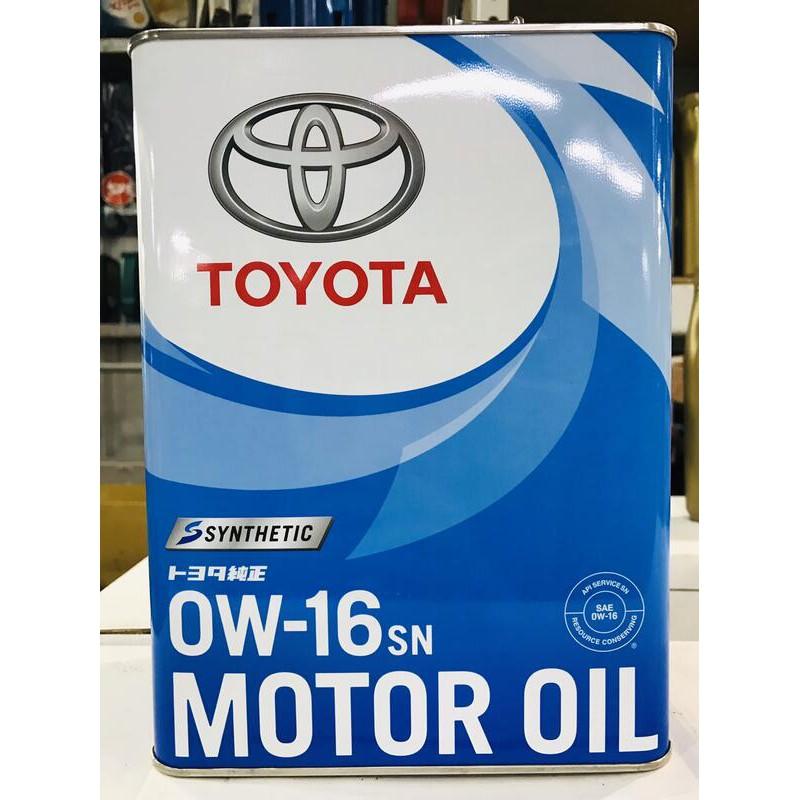 『油工廠』TOYOTA 原廠 0W16 機油 日本原裝 鐵罐 4L 油電 SN 省燃費
