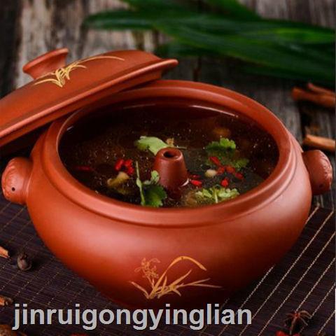 ❍❆✣紫陶1號汽鍋雞蒸鍋云南建紫砂陶瓷氣鍋海鮮鍋子燉湯鍋砂鍋