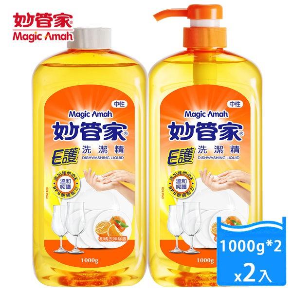 【妙管家】E護洗潔精組裝1000gx1000g(2入)