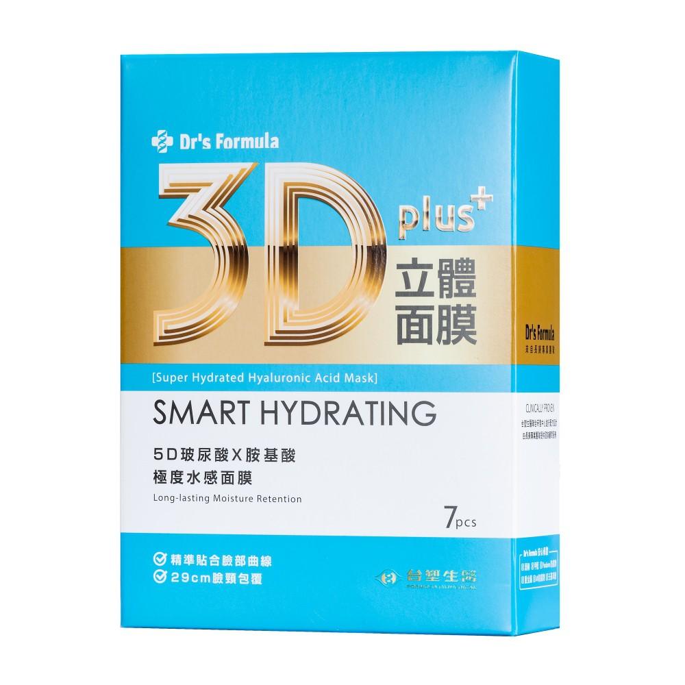 台塑生醫Dr's Formula 3D立體極度水感面膜7片X1盒