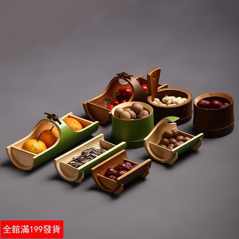 老師傅手工編織竹製點心籃手工水果零食復古托盤天然茶點盤中式茶道收納碗碟子